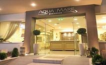 Нова Година в Неа Каликратия: 2, 3 или 4 нощувки на база закуска с опция за Новогодишна вечеря в хотел Aqua Mare 3* само за 125 лв