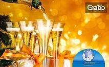 Нова година в Нови Сад! 2 нощувки в Hotel Sajam 3* със закуски, 1 стандартна и 1 празнична вечеря, плюс транспорт