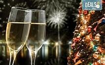 Нова година 2017 в Нови Сад, със Запрянов Травел! 2 нощувки, 2 закуски и 1 вечеря в Hotel Sajam 3*, празнична вечеря и транспoрт