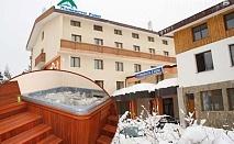 Нова година в Паничище! 3 нощувки със закуски и вечери + празничен куверт и СПА в хотел Планински езера