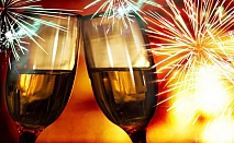 НОВА ГОДИНА: 2014 в прекрасните Родопи! 3 нощувки + Празничен куверт за двама в хотел Викторио,гр.Рудозем!