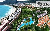 Нова година на о. Пукет и Куала Лумпур! 2474лв за 10 дни + закуски в хотели 4* и 5* и включен сити тур на Куала Лумпур + самолет, за периода 29.12.2014г. - 07.01.2015г, от ТА Марбро Турс