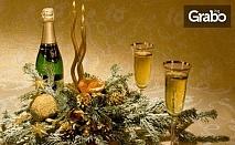 Нова година в Рудозем! 3 нощувки със закуски и празнична вечеря