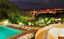Нова Година в Сандански на невероятни цени - хотел Панорама***! 2 или 3 нощувки със закуски + Празнична Новогодишна Вечеря с програма + сауна!!!