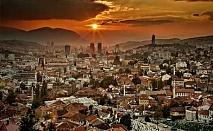 Нова Година в Сараево! 3 нощувки, закуски и СПА + транспорт и 5 безплатни екскурзии в хотел Hollywood 4* от туристическа агенция Караджъ Турс