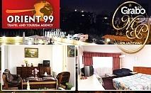 Нова година в Сърбия! 2 нощувки в Хотел Garni Mali Predah 3* в Княжевац със закуски и празнични вечери, плюс обяд