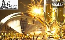 Нова година в Северна Италия! 5-дневна екскурзия с 3 нощувки, 3 закуски и 2 вечери, плюс транспорт