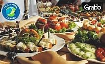 Нова година в Сокобаня, Сърбия! 2 или 3 нощувки със закуски, обеди и вечери, една от които празнична