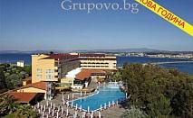 Нова Година в Турция, Айвалък, Halic park hotel 5*! 3 нощувки със закуски, обеди, вечери, богато Новогодишно меню и безплатен алкохол само за 342 лв. на човек!