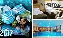 Нова Година в Турция! 2 нощувки със закуски в СПА хотел SILVERSIDE HOTEL 5* + СПА и организиран транспорт - за 235лв, от ТА ТЕСКО ГРУП