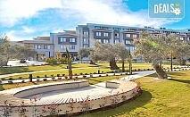 Нова година в Турция! 3 нощувки със закуски и 2 вечери в най-новия луксозен СПА хотел от веригата Ramada, 5*, с възможност за транспорт! Дете до 5 години безплатно!