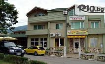 НОВАТА 2016 година в с.Червен, край Асеновград! 2 или 3 нощувки със закуски и Празнична вечеря с DJ на цена от 175лв + безплатно за дете до 4г, от Хотел Авалон