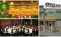 НОВАТА 2016 година в с.Червен, край Асеновград! Две или три нощувки със закуски, вечери и Празнична вечеря с DJ на цена от 175лв + безплатно за дете до 4г, от Хотел Авалон
