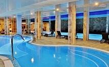 НОВО: Парк хотел ИНФИНИТИ, 4*, Велинград! Делник - нощувка със закуска и вечеря и ползване на минерални басейни и спа център