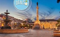 Новогодишна екскурзия до Лисабон, Португалия! 4 нощувки със закуски в хотел 3* и самолетен билет от GO 2 HOLIDAY!