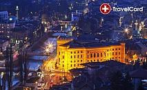 4* Новогодишни празници в Holywood, Сараево