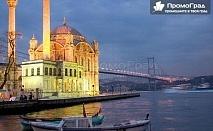 До Одрин и Истанбул (фестивал на лалето), (4 дни/2 нощувки/2 закуски - хотел Vatan Asur 4*) за 115 лв.