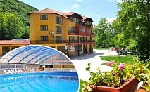 Огромен МИНЕРАЛЕН басейн и СПА в Огняново + нощувка, закуска и вечеря в Хотел Делта
