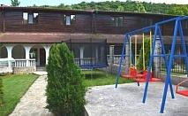 Октомври и Ноември до Свищов! Нощувка до 14 човека в Комплекс Манастирски Чифлик