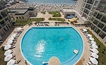 Октомври в Поморие! All Inclusive в хотел Феста Поморие Ризорт****