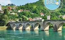Октомври, Сърбия, Дървен град и Каменград: 1 нощувка със закуска и вечеря, транспорт