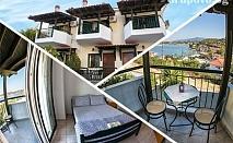 Октомври в Ситония, Гърция! Наем на самостоятелна къща за до 6 човека на ТОП ЦЕНИ