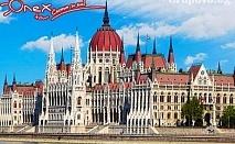 6 - 8 Октомври в Златна Прага! Самолетна екскурзия, 2 нощувки със закуски и богата туристическа програма от Онекс Тур