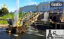 Осемдневна екскурзия до Беларус, Русия и Украйна! 4 нощувки с 3 закуски, плюс транспорт