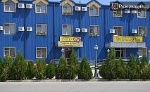 Отдих за 22-ри Септември в Луковит. Две нощувки за двама със закуски, барбекю вечери, СПА и анимационен предиобед на открито с включен барбекю обяд - цена 98.80лв. на човек