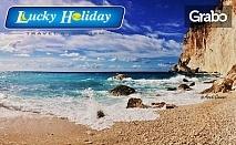 Открий летния сезон на остров Корфу! 3 нощувки със закуски и вечери, плюс транспорт