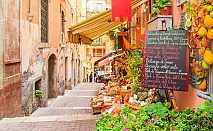 Открийте Болоня с разходка за един уикенд! 2 нощувки със закуски в хотел 3*, самолетен билет и летищни такси от Лале Тур