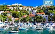 Открийте летния сезон с почивка в Будва, Черна гора, през юни! 7 нощувки със закуски и вечери, транспорт и водач