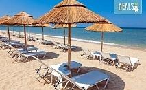 И пак е време за море! За един ден през юли или август на плаж Амолофи, Кавала, Гърция! С включени транспорт и екскурзовод от агенция Поход!