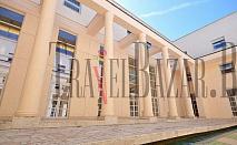 Palazzo Esedra Hotel 4*, Неапол. 4 нощувки със закуски, чартърен полет, трансфери, обзорна екскурзия, застраховка, представител на туроператора.