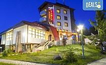 Пълен релакс пакет с 1 нощувка, закуска, обяд, вечеря, басейн, парна баня, сауна, 1 час безплатно в зоната за забавление в Кооп Рожен Хотел!