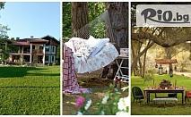 Пълноценна почивка край Троян! Една нощувка само за 14.90лв на човек + БЕЗПЛАТНО за деца до 6г, от Къща за гости Почивка, с. Черни Осъм