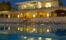 Първа линия море - Хотел Portes Beach 4* в Неа Потидеа! Нощувка със закуска и вечеря + ползване на открит басейн и градина!