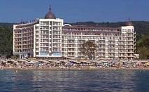 Пет звезди първа линия през май на промо цени с бонус вечеря и вътрешен басейн в Хотел Адмирал, Зл. пясъци