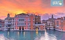 Петдневна екскурзия до Италия с посещение на Верона, Падуа, Венеция и увеселителният парк Гардаленд! 3 нощувки със закуски, транспорт и водач от Еко Тур!
