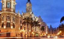 Петдневна екскурзия със самолет до Валенсия, Испания. Резервирайте още сега Вашите 4 нощувки със закуски в хотел Holiday Inn Valencia 4* за първоначалните 260 лв.