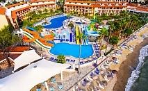 Петзвезден All Inclusive на брега на морето в Кушадасъ. 7 нощувки + 5 басейна и частен плаж от хотел Ephesia Holiday Beach. Дете до 12.99г. - БЕЗПЛАТНО