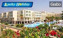Петзвездна почивка в Бодрум! 7 нощувки на база All Inclusive в Хотел La Blanche Resort & Spa 5*
