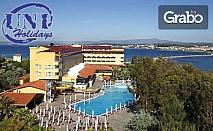 Петзвездна почивка в Турция! 5 нощувки на база All Inclusive в Айвалък