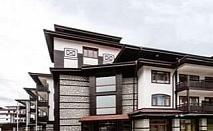 На планина в луксозен хотел с Аквапарк, 3 дни със закуска от Хотел Астера, Банско