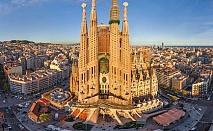 Майско безвремие в Испания - по крайбрежието на Барселона само за 799 лева със самолет и пълен пансион изхранване