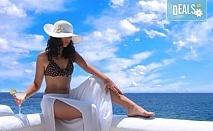 На плаж в Амолофи през юни, юли или август! 1 нощувка със закуска в Oceanis 3*, транспорт, екскурзовод и посещение на Кавала
