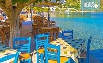 Плаж в Аспровалта, Гърция! Еднодневна екскурзия с транспорт, водач и медицинска застраховка от Комфорт Травел