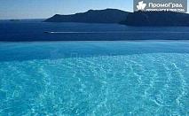 На плаж в Гърция, Аспровалта - еднодневна екскурзия с Еко Тур за 34 лв.