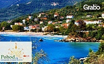 На плаж в Гърция! Еднодневна екскурзия до Амолофи в Кавала на 13 Август