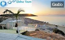 На плаж в Гърция! Еднодневна екскурзия до Неа Перамос и плажа Амолофи
